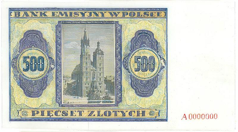 Projekt rewersu banknotu 500 złotych wersja 1