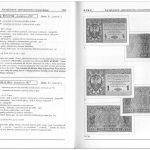 Strona 28 Katalogu Banknotów Polskich 1916-1994 Czesława Miłczaka wydanie 2000