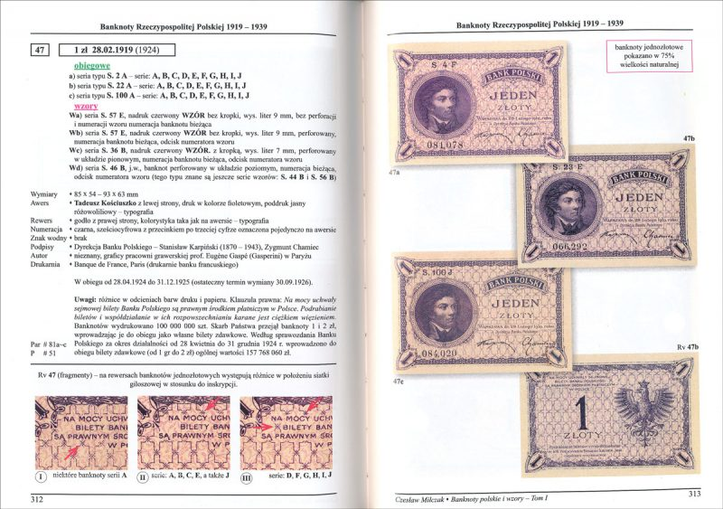 Strona 312 Katalogu banknoty polskie i wzory Czesława Miłczaka wydanie 2012