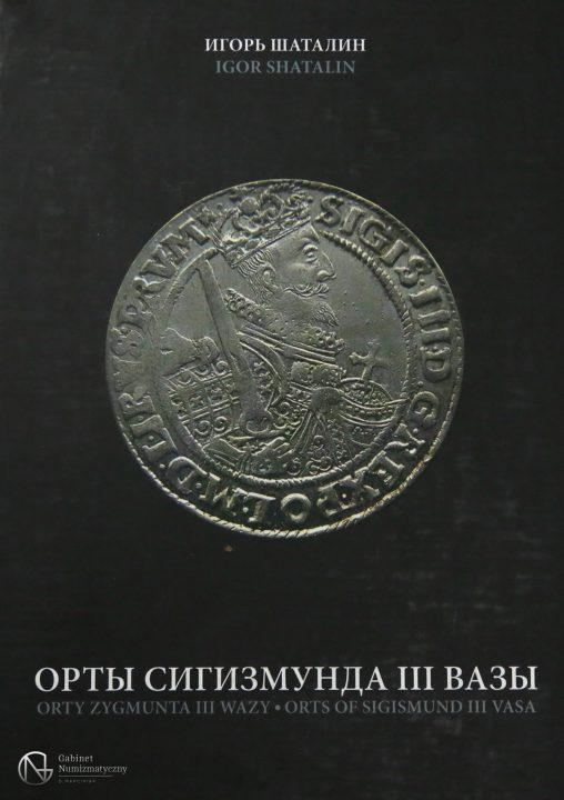 Okładka katalogu Ortów Zygmunta III Wazy Igora Shatalina wydanie II