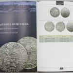 Orty Jerzego Wilhelma w katalogu Ortów Zygmunta III Wazy Igora Shatalina wydanie III