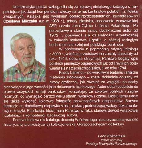 Okładka tylna Katalogu polskich pieniędzy papierowych od 1794 Czesława Miłczaka wydanie 2002
