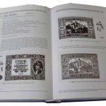 Strona 264 Katalogu polskich pieniędzy papierowych od 1794 Czesława Miłczaka wydanie 2005
