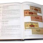 Strona 490 Katalogu polskich pieniędzy papierowych od 1794 Czesława Miłczaka wydanie 2005