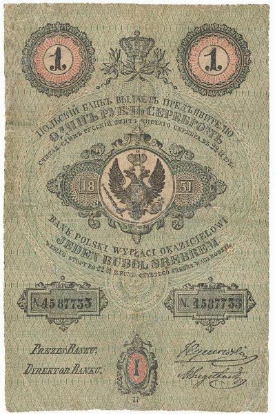 Awers zielonej odmiany banknotu rubel srebrem 1851