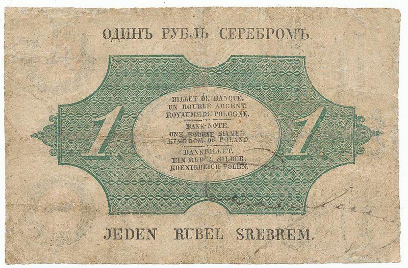 Rewers zielonej odmiany banknotu rubel srebrem 1851