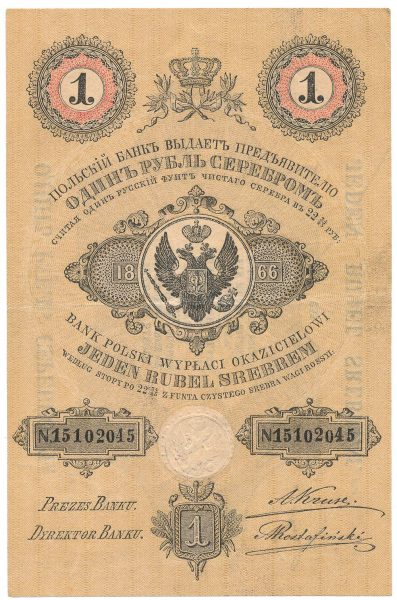 Awers pomarańczowej odmiany banknotu rubel srebrem 1866